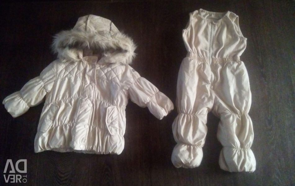 PlayToday BABY Costume