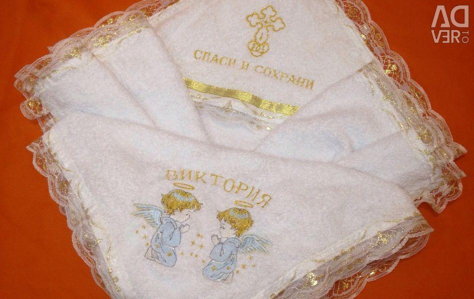 Хрестильне рушник крижма з іменною вишивкою