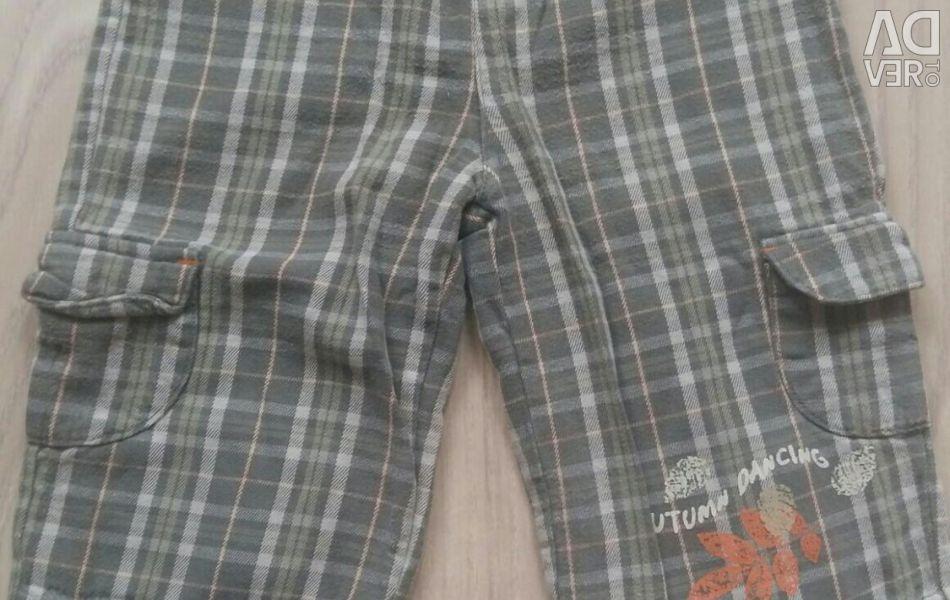 Πουλήστε παντελόνι