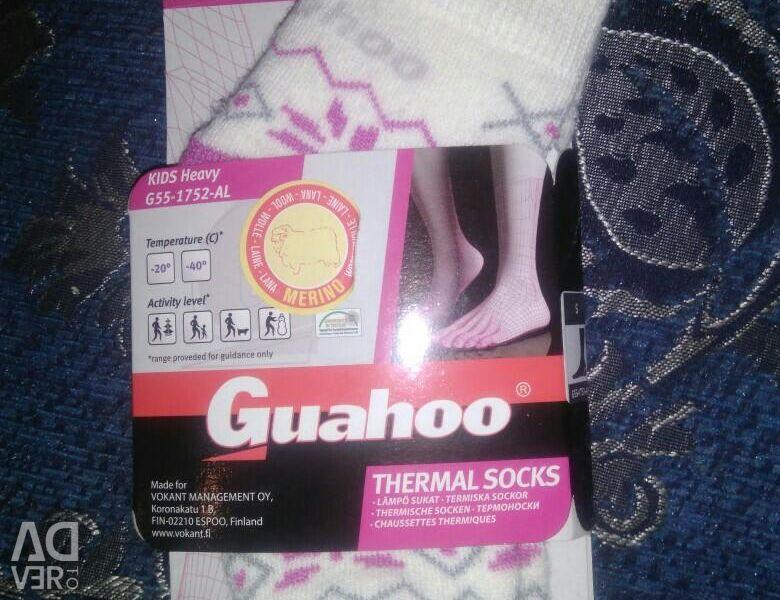 Yeni Çocuk Termo Çorapları Guahoo