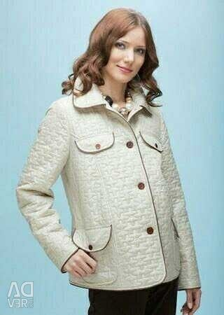 New quilted jacket for pregnant women with labels