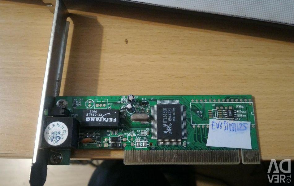 ? 100 mbit RealTek 100 MB 10 mb network card