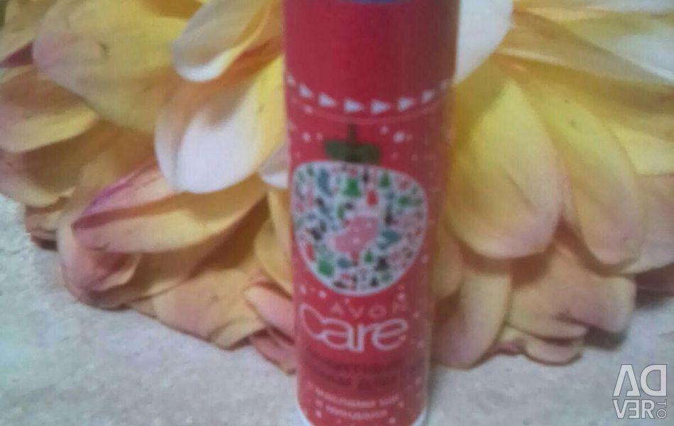 Protective lip balm