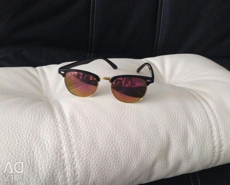 Γυαλιά από τον ήλιο!