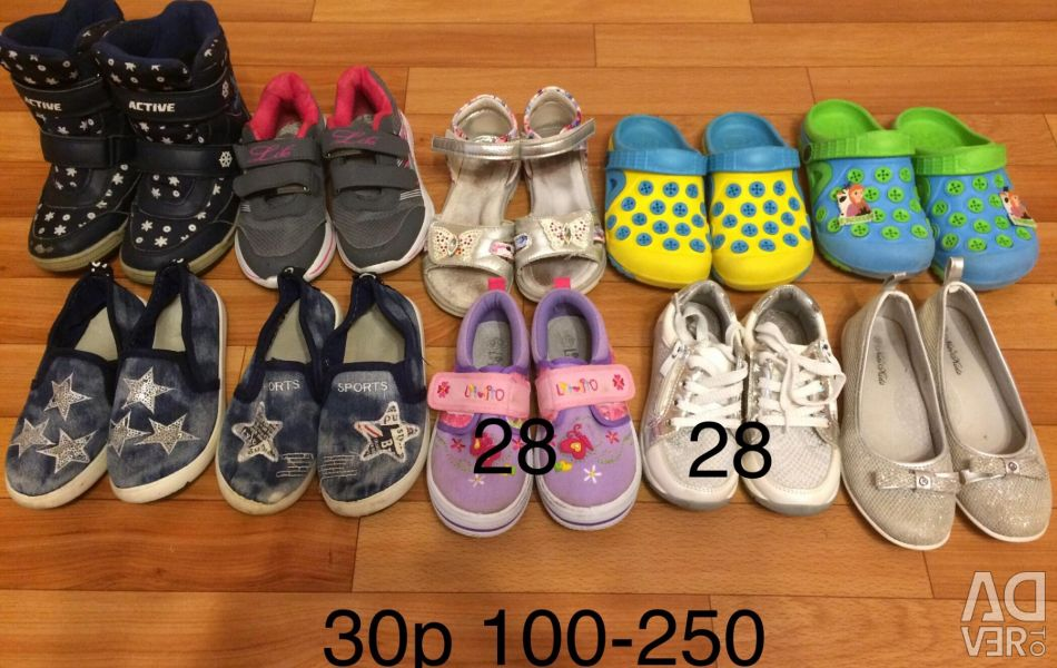 Παπούτσια 30