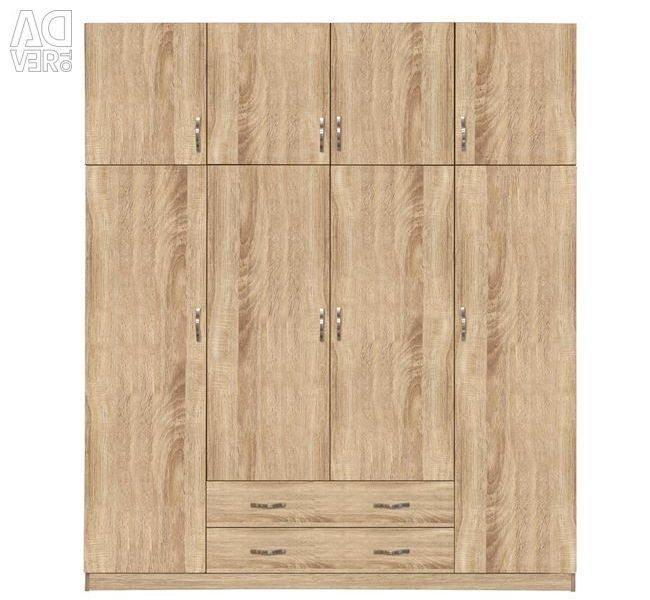 WARDROBE WARDROBE WITH FLOOR AND 2 DRAWERS 200X240X5