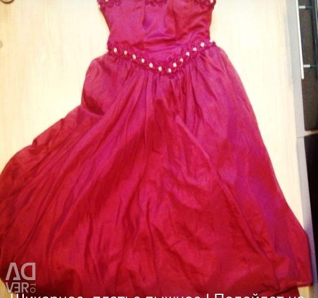 Chic dress for graduation! In the case of super