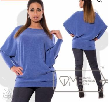Dimensiunea tunicii de tunică pentru femei 48