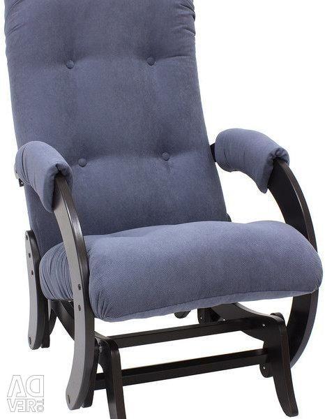 Κουνιστή καρέκλα Antrazite Gray