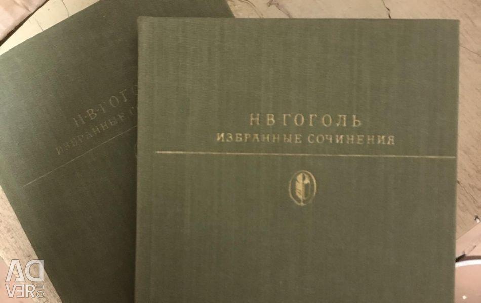 Books N.V. Gogol 2 volumes