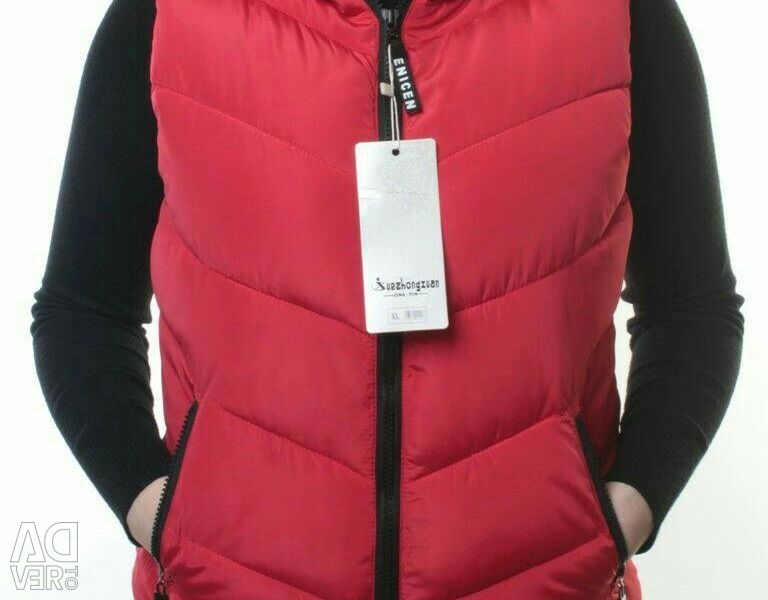 Waistcoat insulated female (sintepon 130 g.)