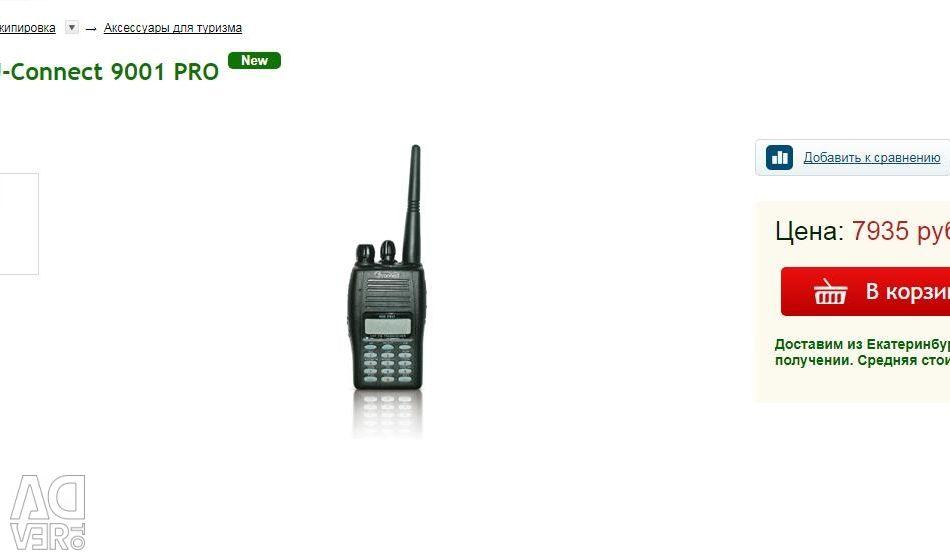 Walkie-talkie JJ-Connect 9001 PRO