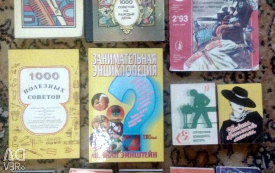 Пізнавальні книги