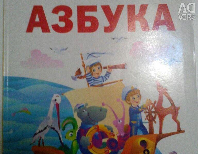 ABC Grade 1 N.V.Nechaeva, K.S.Belorusets