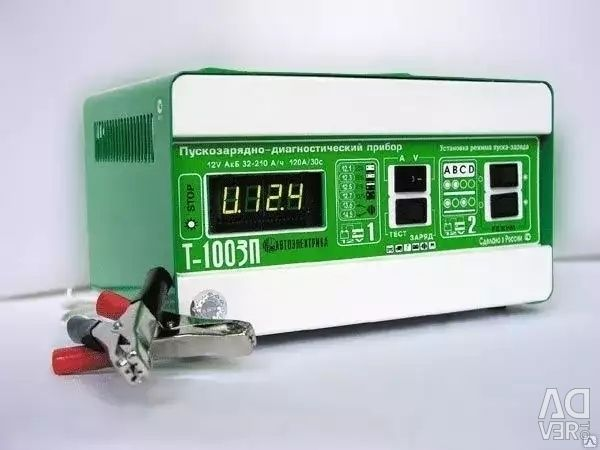 Dispozitiv de diagnosticare de pornire 1003p