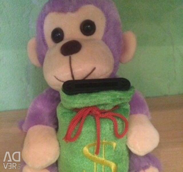 Musical toy piggy bank