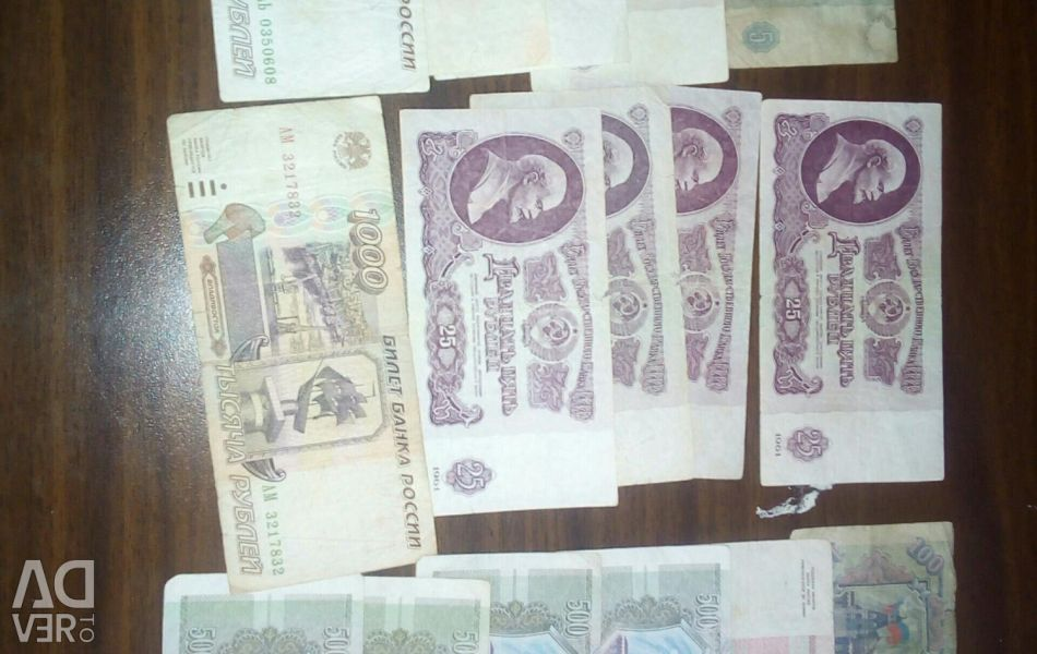 Banknotes of the USSR