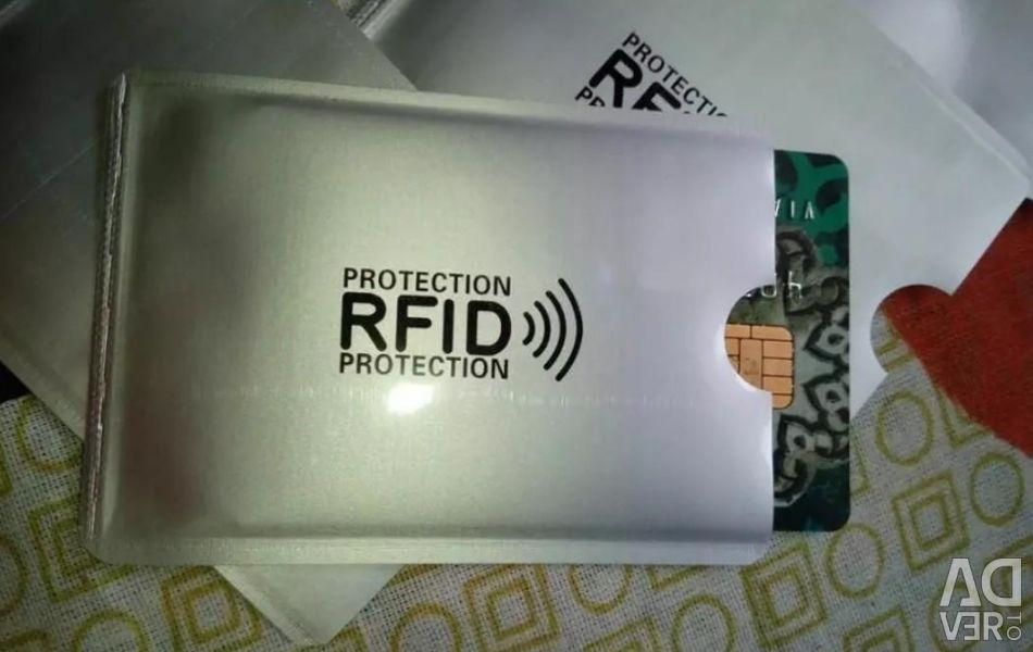 Προστασία κάρτας