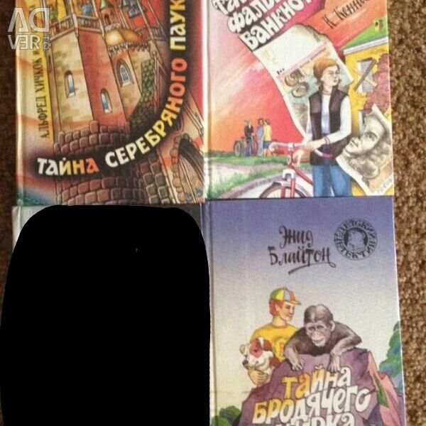 Books detective