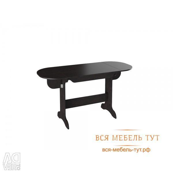 Masă de masă Viola (wenge)
