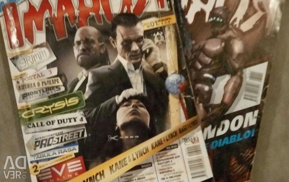 Magazines IGROMANIA rarity 2007-2008.