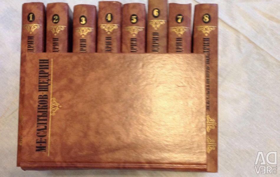 New books M. E. Saltykov-Shchedrin 9 volumes.