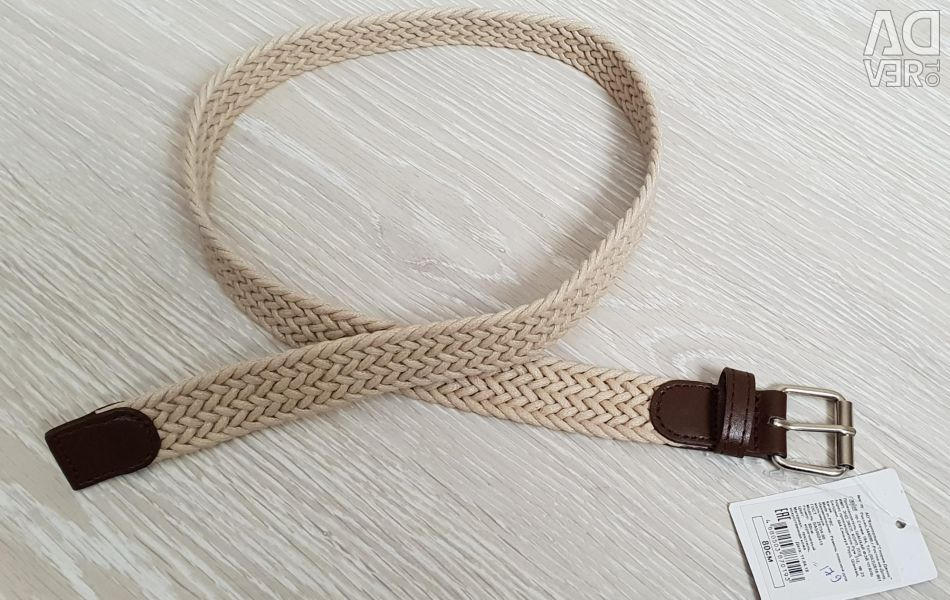 Children's Woven Belt