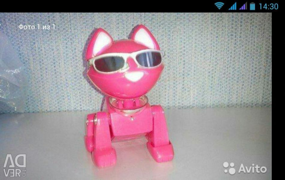 Cat robot. With light, sound.
