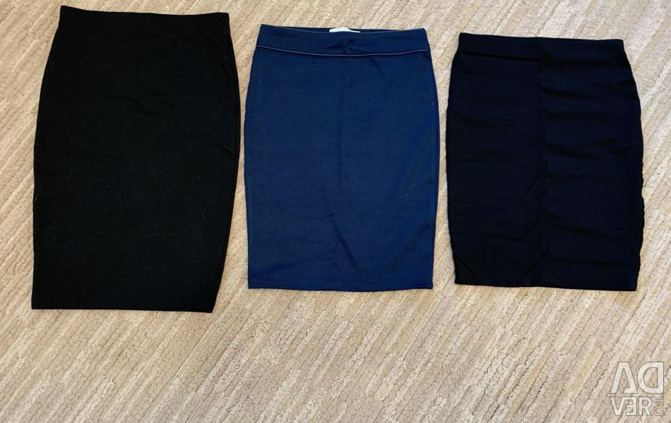 Skirt, skirts 299 rubles / piece. Gloria jeans