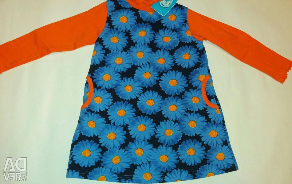 New dress April, 110