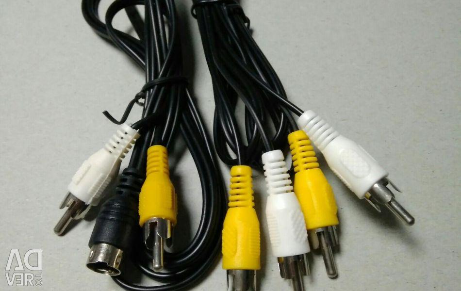 Cablu AV pentru shogi și dandy