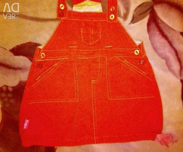 🌻 Îmbrăcăminte pentru bebeluși