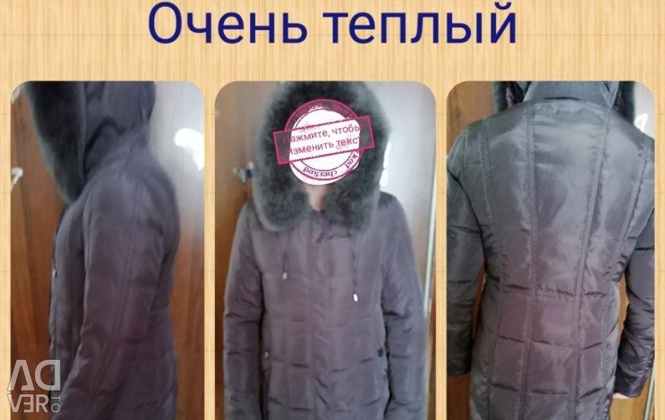 Χειμερινό σακάκι