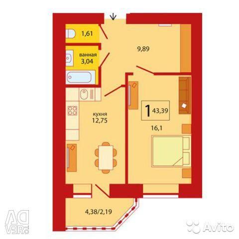 Apartament, 1 cameră, 43,6 m²