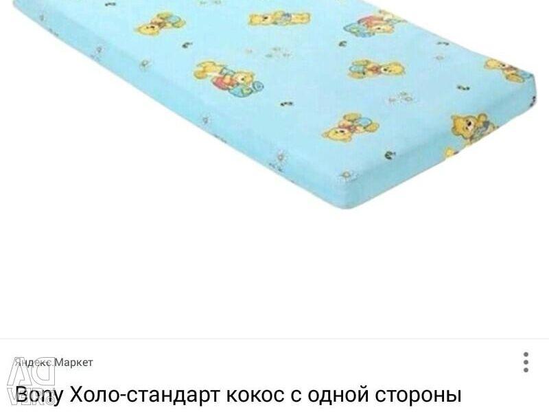 Children's mattress with coconut