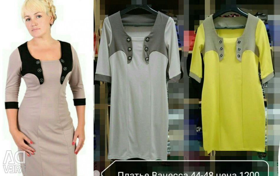Dress (44-48)