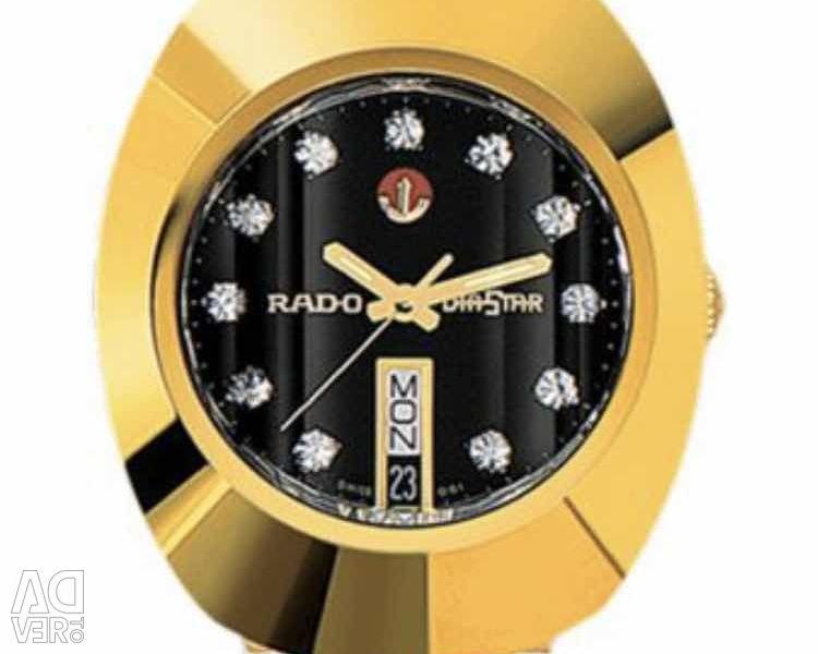 Rado Model Number: 764.0413.3.161 new