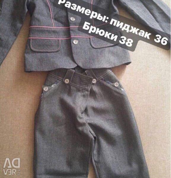 Uniformă școlară