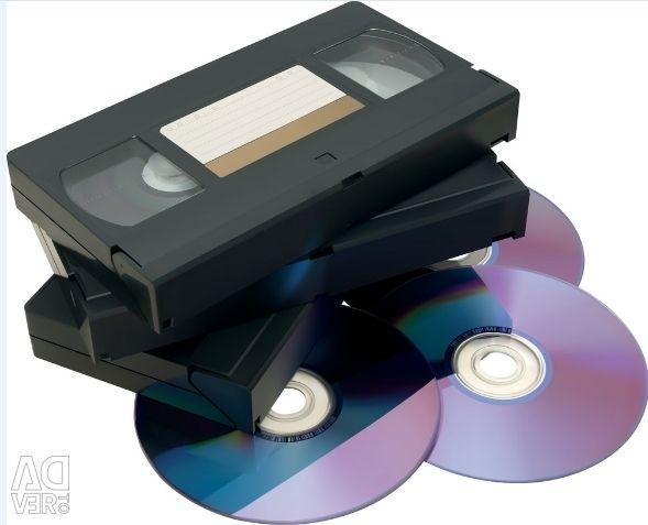 VHS - Βιντεοκασέτες - DVD