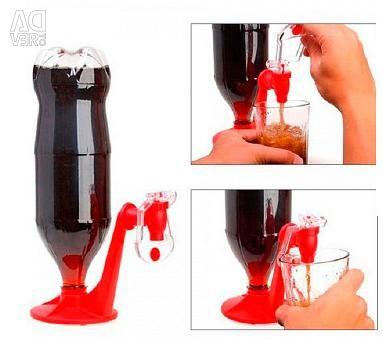 Vand un nou distribuitor pentru bauturi carbogazoase