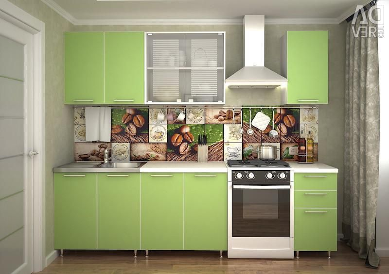 KITCHEN RAINBOW 2.0 m GREEN BY THM