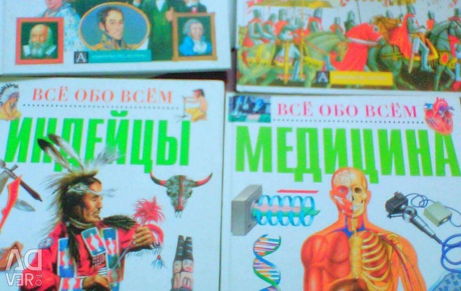 New Encyclopedias