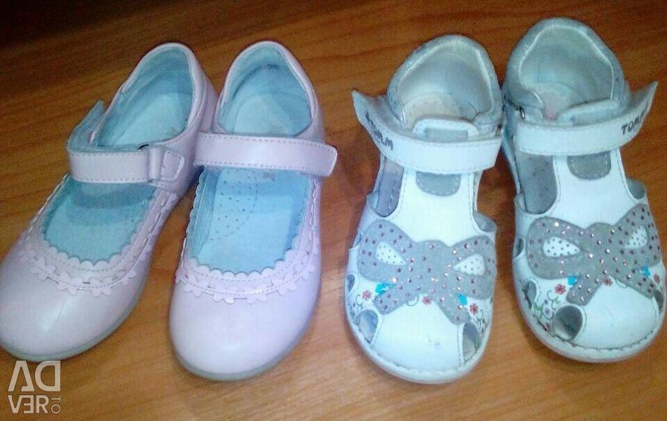 Shoes in the kindergarten.