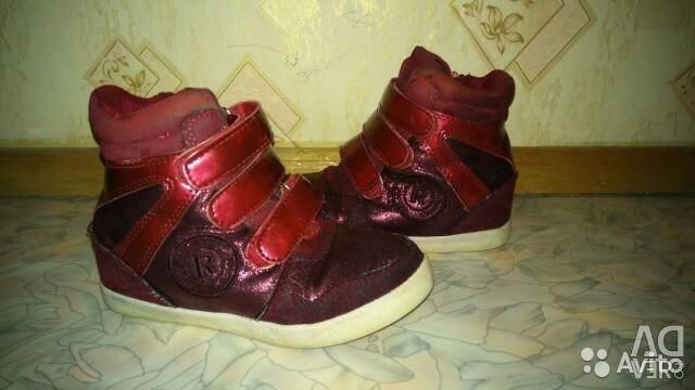 Ανδρικά παπούτσια, μπότες r. 31