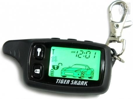 Tiger shark 3311