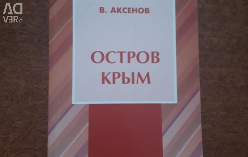 Книга про Крим