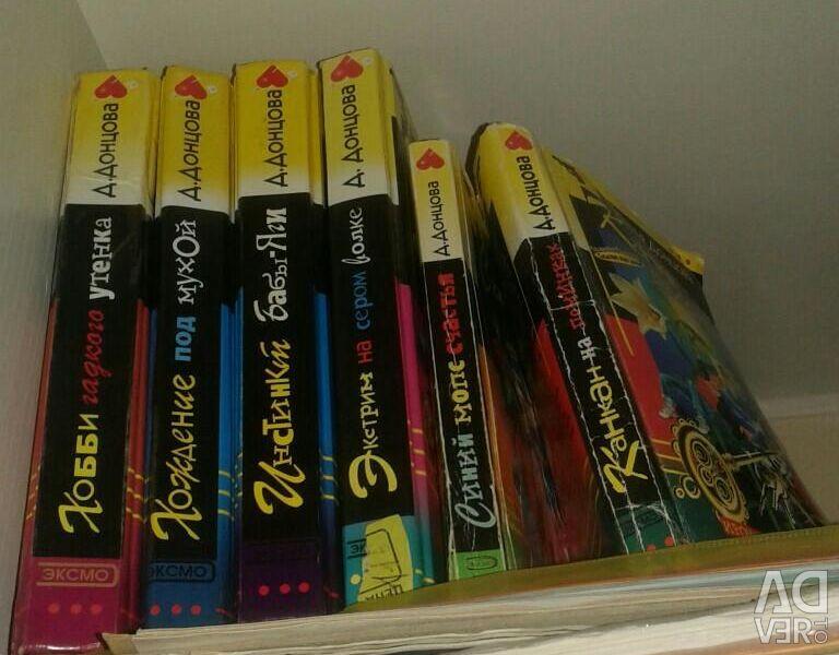 Βιβλία του D.Dontsova