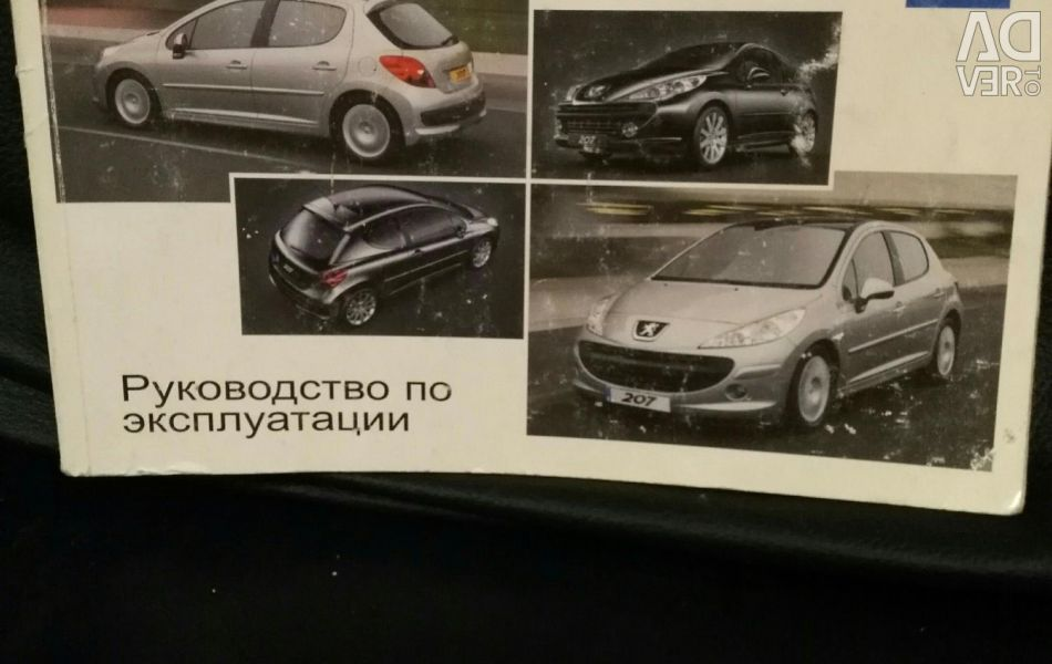 Peugeot 207 User Manual