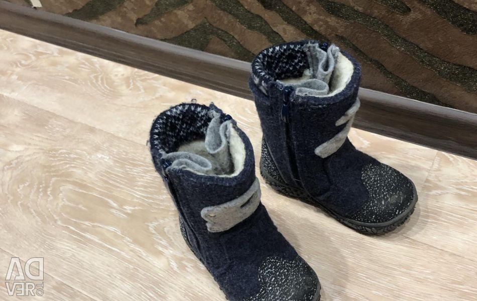 Boots Kapika