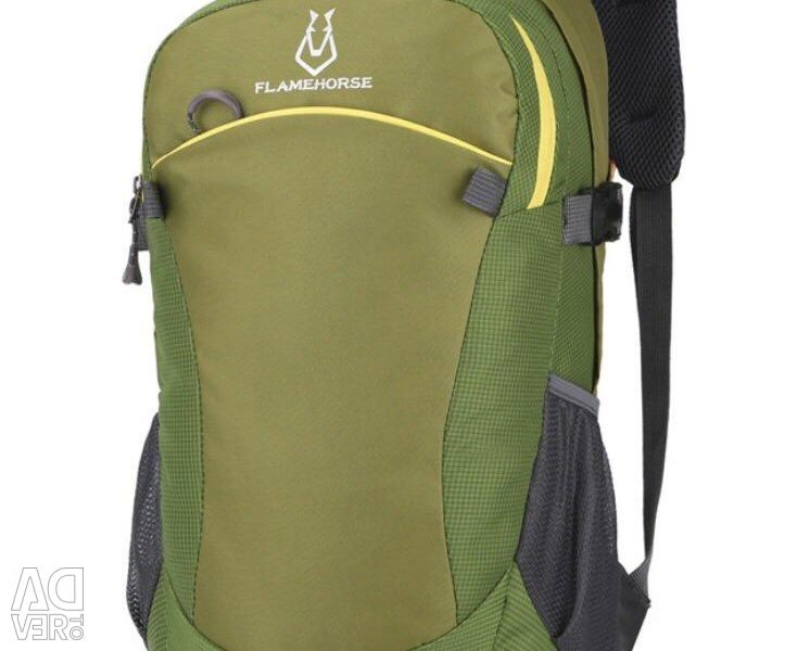 Backpack small tourist Flame Horse ? 30 l.zel